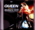 Queen クィーン/Germany 1979 Upgrade