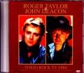 Roger Taylor,John Deacon ロジャー・テイラー ジョン・ディーコン/Japan TV Broadcast 1984