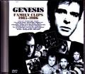 Genesis ジェネシス/Family Clips 1985-1986