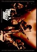 Thin Lizzy シン・リジィ/Visual Metalogy 1973-1986
