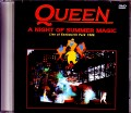 Queen クィーン/UK 1986 Prp-Shot Compilation & more