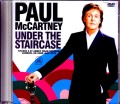 Paul McCartney ポール・マッカートニー/London,UK 7.23.2018 Upgrade