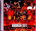 Kiss キッス/Tokyo,Japan 4.2.1977 Broadcast Ver.