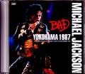 Michael Jackson マイケル・ジャクソン/Kanagawa,Japan 1987