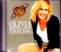 Olivia Newton-John オリヴィア・ニュートン・ジョン/Tokyo,Japan 2003