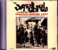 Yardbirds ヤードバーズ/France 1967
