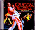 Queen クィーン/Hungary 1986 Japan Broadcast Ver.