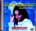 Alice Cooper アリス・クーパー/London,UK 1975 Japanese Broadcast Ver.