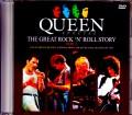 Queen クィーン/TV Broadcast 2003