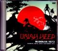 Uriah Heep ユーライア・ヒープ/Tokyo,Japan 1973 Japan Broadcast Ver.