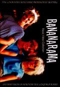Bananarama バナナラマ/Music Video Collection