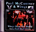 Paul McCartney,Wings ポール・マッカートニー ウイングス/Wings Over the World Japan Broadcast Ver.