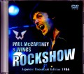 Paul McCartney,Wings ポール・マッカートニー ウイングス/Rockshow Japan Broadcast Ver.
