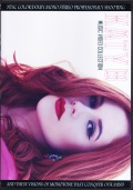 Katy B ケイティ・B/Music Video Collection