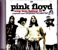 Pink Floyd ピンク・フロイド/West Germany 1969 Upgrade