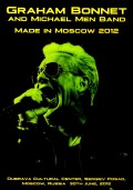 Graham Bonnet and Michael Men Band グラハム・ボネット/Russia 2012