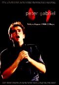 Peter Gabriel ピーター・ガブリエル/Tokyo,Japan 1986 2 Days