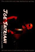 Joe Satriani ジョー・サトリアーニ/Netherlands 2018