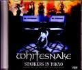 Whitesnake ホワイトスネイク/Tokyo,Japan 1997 Japaenese LD Ver. & more