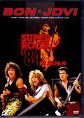 Bon Jovi ボン・ジョヴィ/Saitama,Japan 1984 & more