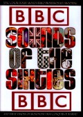 Various Artists Beatles,Rolling Stones,Roy Orbison,Kinks,Pink Floyd/BBC 1960's Archives Vol.1 & 2
