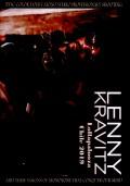 Lenny Kravitz レニー・クラヴィッツ/Chile 2019