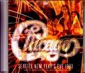 Chicago シカゴ/WA,USA 1990
