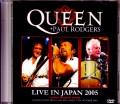 Queen,Paul Rodgers クィーン/Saitama,Japan 2005 Japanese Broadcast Ver.