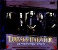 Dream Theater ドリーム・シアター/Russia 2019