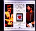 Eric Clapton エリック・クラプトン/Tokyo,Japan 1991 3 Days Rare Compilation