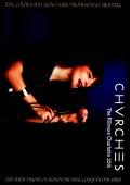 Chvrches チャーチズ/NC,USA 2016