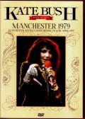 Kate Bush ケイト・ブッシュ/UK 1979 Dual Layer Ver.