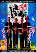 Ventures ベンチャーズ/Tokyo,Japan 3 Days 2018 Complete