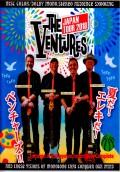 Ventures ベンチャーズ/Saitama & Kanagawa,Japan 2018 Complete