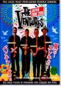 Ventures ベンチャーズ/Chiba & Tokyo,Japan 2018 Complete
