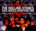 Rolling Stones ローリング・ストーンズ/Japan Tour Collection 1990 TV Broadcast Collection