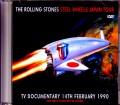 Rolling Stones ローリング・ストーンズ/Japan Broadcast 1990