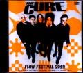 Cure キュア/Finland 2019