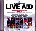 Varuous Artists Paul Young,Bryan Adams,U2,David Bowie,Queen,The Who/PA,USA 1985 Japanese Broadcast Ver. Vol.2