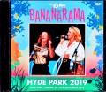 Bananarama バナナラマ/London,UK 2019