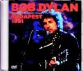Bob Dylan ボブ・ディラン/Hungary 1991