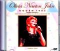 Olivia Newton John オリヴィア・ニュートン・ジョン/UT,USA 1982 & more