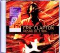 Eric Clapton エリック・クラプトン/Denmark 1986