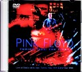 Pink Floyd ピンク・フロイド/Italy 1994 with SBD Stereo