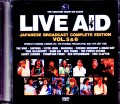 Various Artists Paul McCartney,Elton John,Madonna,Eric Clapton,Santana/London,UK & PA,USA 1985 Japanese Broadcast Complete Vol.5 & 6