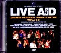 Various Artists Hall & Oates,Duran Duran,USA for Africa,Phil Collins/London,UK & PA,USA 1985 Japanese Broadcast Complete Vol.7 & 8