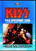 Kiss キッス/Shizuoka,Japan 2006