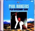 Paul Rodgers ポール・ロジャース/Shizuoka,Japan 2006