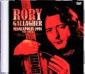 Rory Gallagher ロリー・ギャラガー/MN,USA 1991 SBD Audio