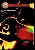 Nils Petter Molvaer Trio ニルス・ペッター・モルヴェル/Romania 2009